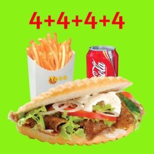 4 питы + 4 фри + 4 соуса + 4 Coca Cola 0.5